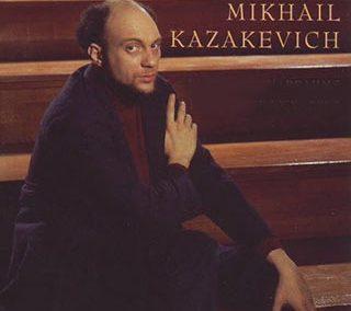 Prof. Mikhail Kazakevich – Piano